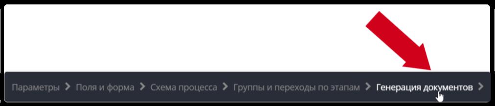 автогенерация документов