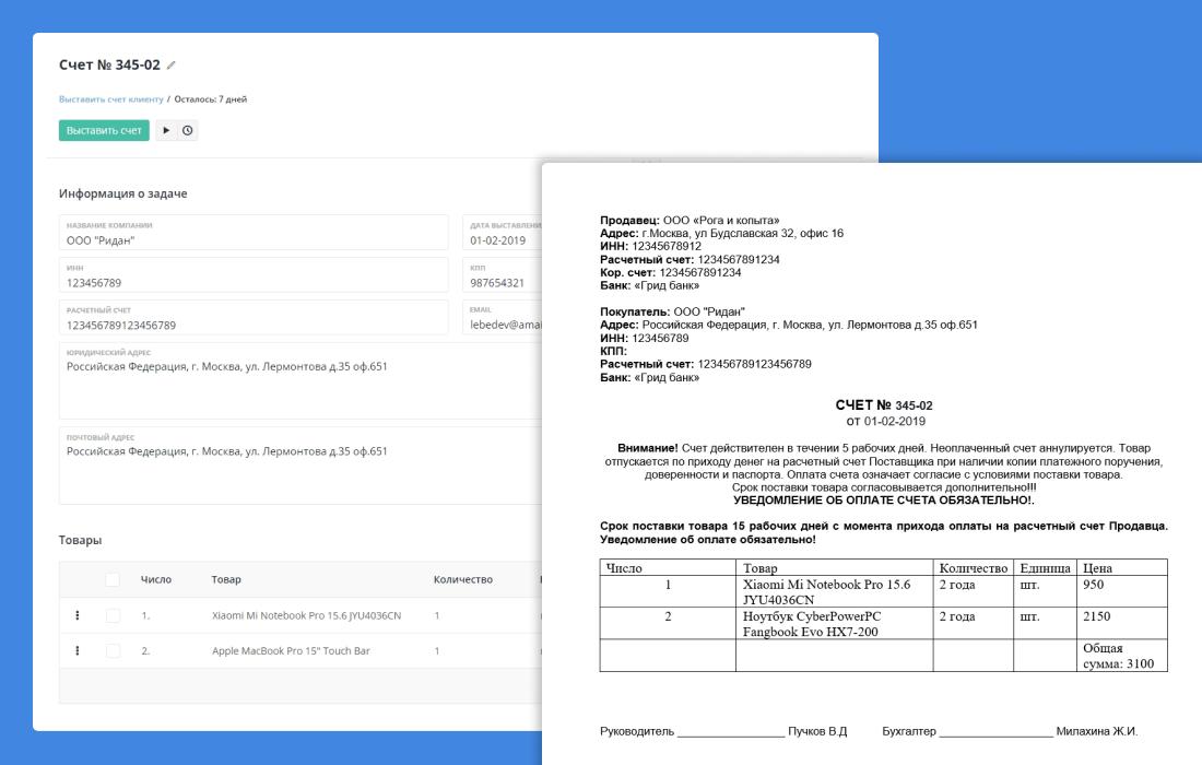 Автоматическая конвертация документов в PDF и отправка по email
