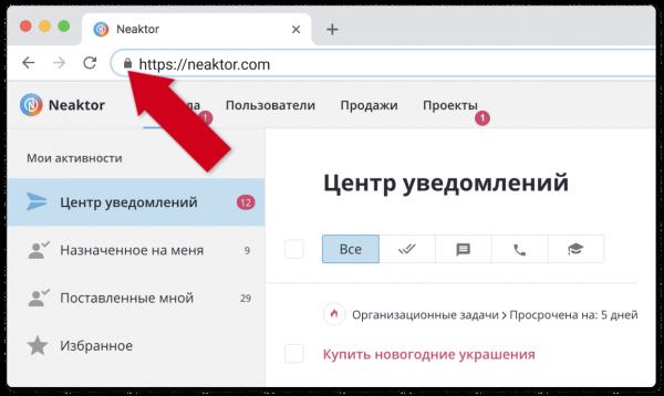 разблокировать уведомления в браузере