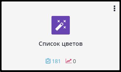 Проект справочник