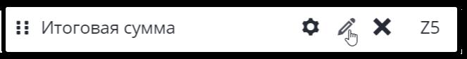Название колонок таблицы