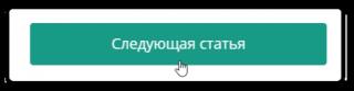 wiki в bpm