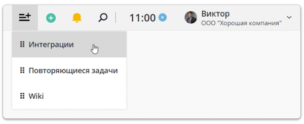 Выдача доступа к почтовому ящику другим пользователям