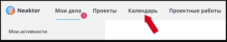 Модуль-ссылка в главном меню