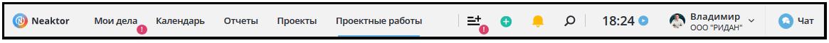 Добавить пользовательский модуль в главное меню