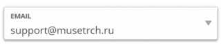 email для отправки