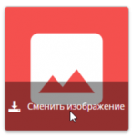 Иконка проекта