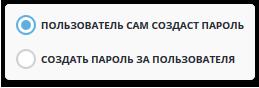 Добавление новых пользователей в Neaktor