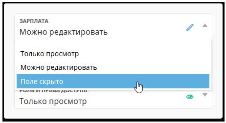 Настройка полей на профиле пользователей